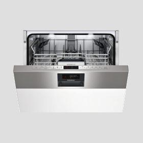 Gaggenau Vario Diskmaskin DI 460/DI 461