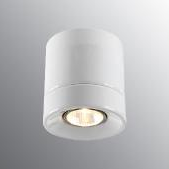 Ifö Electric Light On Downlight