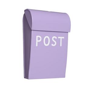 Bruka Design Postlåda Mini