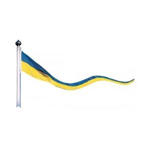 Flaggstångskompaniet Vimpel 4